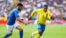 تحديد مواعيد مباريات الملحق الأوروبي المؤهل للمونديال