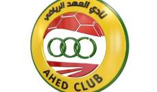 تأجيل مباراة العهد امام المنصورة المصري