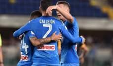 نابولي ينجح بسهولة بتغطي امتحانه الاول في الدوري الايطالي