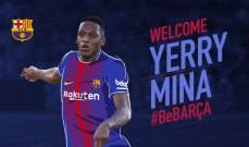 مينا سيحمل الرقم الذي تركه جيريمي ماثيو مع برشلونة