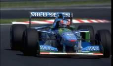 فورد لن تعود للفورمولا 1 قبل ان تنخفض التكاليف