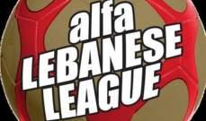 خاص: اهم مواجهات الدوري اللبناني للمرحلة 20