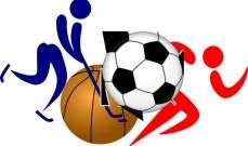 ورشة عمل للأندية والاداريين للجنة الرياضة في التيار الوطني الحر