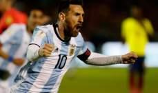 اهداف مباراة الارجنتين والاكوادور في ختام تصفيات اميركا الجنوبية