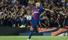 برشلونة يريد استغلال انتقال ماسكيرانو الى الدوري الصيني