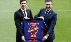 قميص خاص للاعلان عن تجديد عقد روبيرتو