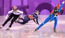 المانيا تواصل السيطرة والصين وسويسرا تدخلان المنافسة في اولمبياد بيونغ تشانغ
