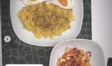 فيرمينيو : هذا فطور الابطال