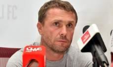 ريبروف : فوز الاهلي على الفتح مستحق وراض عن اداء اللاعبين