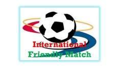 مباراة ودية تجمع بين الارجنتين ونيجيريا في روسيا