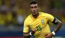 رقم مميز لباولينيو مع منتخب البرازيل