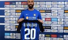 فاليرو : نابولي يقدم كرة قدم ممتعة و لكن ...