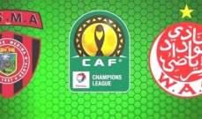 أبطال إفريقيا:الوداد المغربي يصطدم باتحاد الجزائر بأياب نصف النهائي