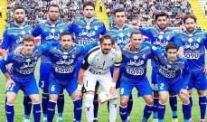 نادي إستقلال الإيراني قد ينسحب من مواجهة الهلال