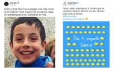 عالم كرة القدم يتفاعل بحزن مع وفاة الطفل غبريال كروز