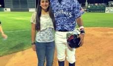 القاء القبض على لاعب بيسبول اميركي بعد الاعتداء على صديقته