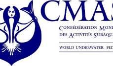 لبنان يستضيف لأول مرة اجتماعات المكتب التنفيذي للاتحاد الدولي للغوص