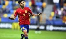 اسينسيو : لا اشعر بالضغط مع المنتخب الاسباني في اليورو