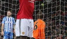 روميلو لوكاكاو هداف كأس الاتحاد الانكليزي
