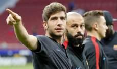 سيرجي روبيرتو يرد بأناقة على اهانات من مشجعين مدريديين