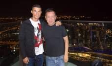 ماذا يفعل كريستيانو رونالدو مع مالك فريق فالنسيا ؟