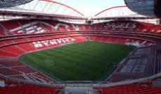 الشرطة البرتغالية تداهم ملعب بنفيكا