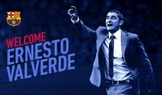 رسمياً - فالفيردي مدرباً لـ برشلونة