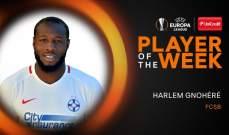 هذا هو افضل لاعب في الدوري الاوروبي لهذا الاسبوع !