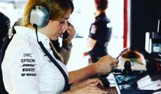 فريق مرسيدس يرعى اليوم العالمي للمرأة في الهندسة