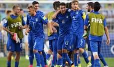 مونديال الشباب: إيطاليا تحرز المركز الثالث بركلات الترجيح