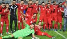 لبنان يتأهل رسمياً إلى كأس آسيا قبل خوض مباراة هونغ كونغ