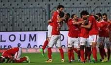الاهلي المصري يحيي اماله في البطولة العربية بفوز مستحق على الوحدة