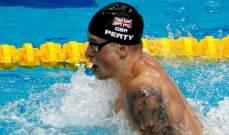 رقم قياسي جديد لـ آدم بيتي في بطولة العالم للسباحة