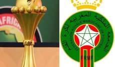 رسميا : المغرب تستضيف أمم إفريقيا للمحليين بدلا من كينيا