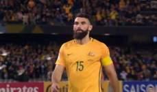 قائد منتخب أستراليا يغيب عن آخر مباراتين في تصفيات مونديال 2018