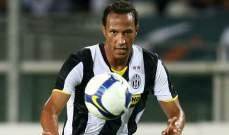 الحكم بالسجن على لاعب فرنسي سابق بتهمة التهرب الضريبي