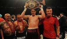باركر يحافظ على لقب بطولة العالم بالملاكمة للوزن الثقيل امام فيوري