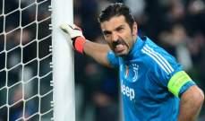 بوفون يحدد مفتاح الفوز في مواجهة مدريد
