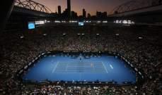 إيدموند يحجز مقعده من ربع نهائي بطولة استراليا المفتوحة