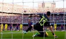 هدف لصالح برشلونة غير صحيح بداعي التسلل