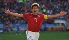 جي سونغ بارك يحمل الشعلة الاولمبية