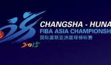 سلة اسيا : فوز كازاخستان على هونغ كونغ وإحتلالها المركز الحادي عشر