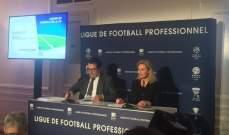 دجوركييف و دروغبا سفيرا الدوري الفرنسي