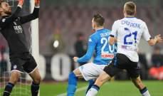 احصاءات وارقام مباراة نابولي واتلانتا في كاس ايطاليا