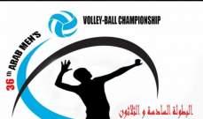 البطولة العربية لاندية كرة الطائرة:الريان يحسم تأهله إلى ربع النهائي