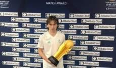 مودريتش يفوز بجائزة رجل المباراة بين الريال والجزيرة