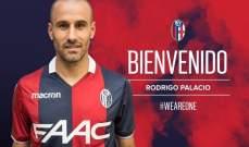 رسمياً - بالاسيو ينضم الى بولونيا