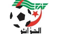 رفع الحظر عن التعاقد مع اللاعبين الأجانب في الدوري الجزائري