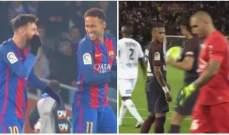 بعد حادثة كافاني : جماهير برشلونة لنيمار الاموال لا تشتري لك اخاً