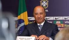 تعرض رئيس الاتحاد البرازيلي للايقاف 3 اشهر